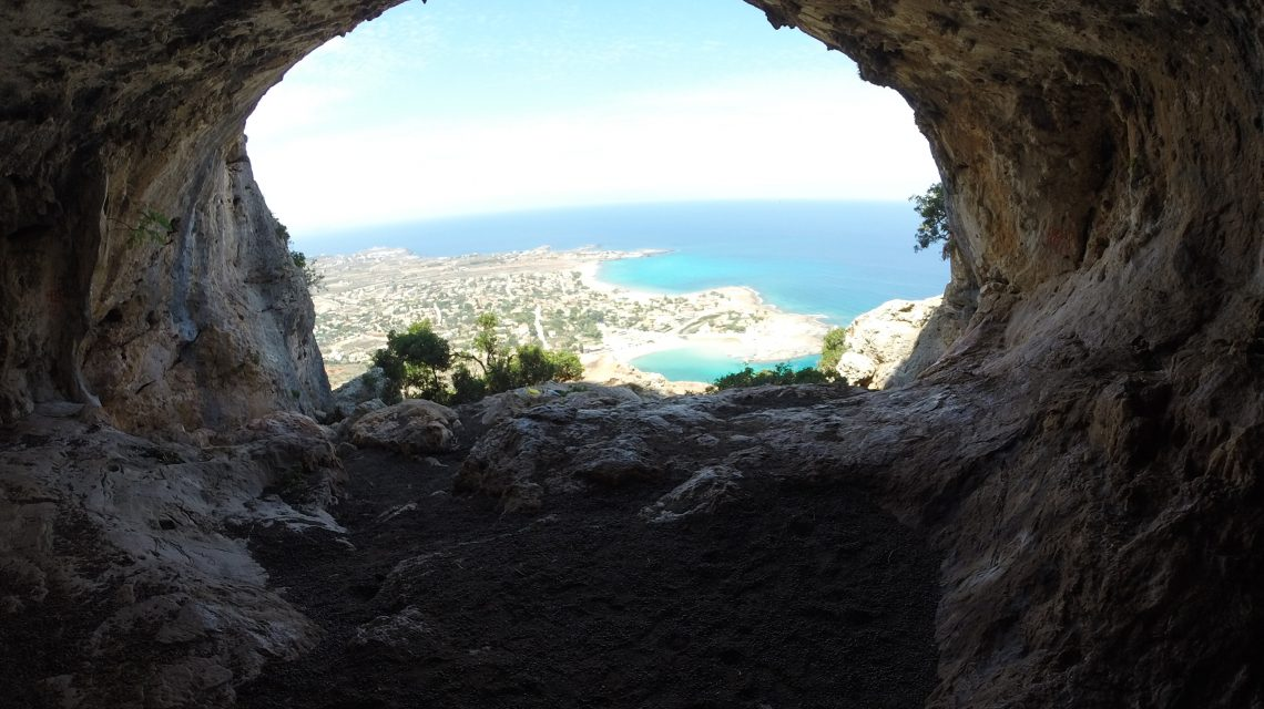 The view from inside the cave
